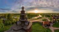 Конкурс «I love Russia». Заявки до 15 марта
