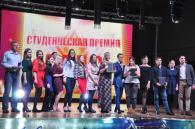 Лучших студентов ДВФУ наградили премией «Аякс-2016»