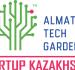Программа Startup Kazakhstan. Заявки до 19 августа