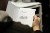 Подготовлен доклад об основных проблемах и инициативах студенчества
