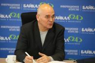 Отчёт по молодежной политике Иркутской области