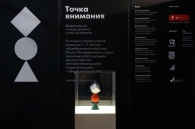 Конкурс дизайна для школьников «Точка внимания». Заявки до 1 апреля