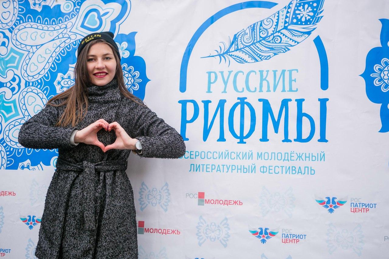 Русские молодые в душе 3 фотография