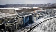 Минобрнауки России поддержало грантами прорывные научные проекты ДВФУ