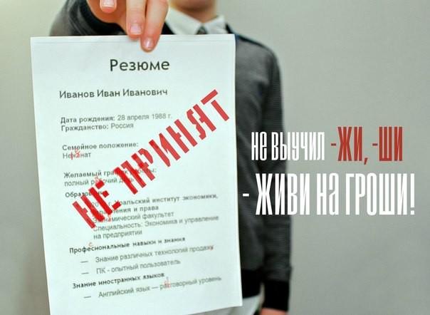 Сайта социальная реклама яндекс директ без сайта