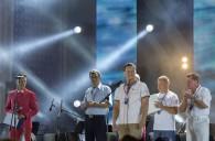 Первый молодёжный форум «Таврида» поднял паруса