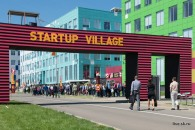 Startup Village 2016 - идёт регистрация!