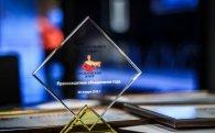 Премия «Студенческий дозор». Заявки до 19 января