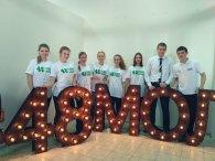 В Липецке завершился региональный Форум молодёжи