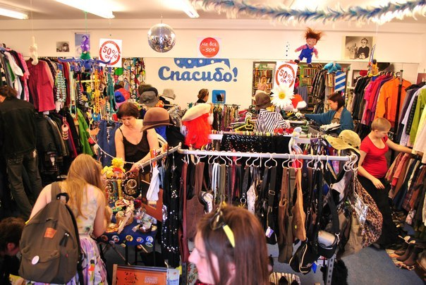 369f08c41 6 июня на Васильевском острове открывается третий благотворительный магазин  «Спасибо!». Магазин принимает в виде пожертвований взрослую и детскую одежду,  ...