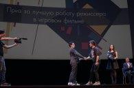 36 Международный студенческий фестиваль ВГИК объявил победителей