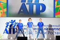 Завершил свою работу форум «Алтай. Точки Роста – 2016»