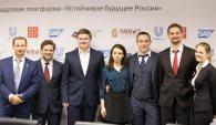 Состоялся финал Молодежной кадровой платформы «Устойчивое будущее России»