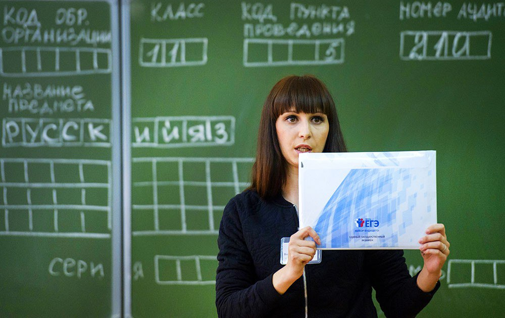 Сессия «Инвестируй вКавказ» стартует вНальчике