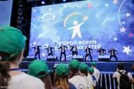 Второй форум одаренных детей Воронежской области