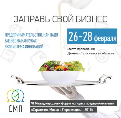 Nasha_Molodezh_410х420