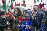 2015 год - Год молодежи в Республике Беларусь