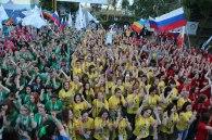 2015-й год в Ростовской области объявлен Годом молодежи Дона