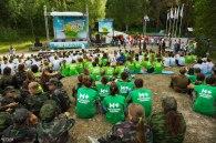 Более 1000 молодых людей встретятся на форуме