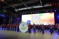В Тюмени зажгли огонь Пятнадцатых молодежных Дельфийских игр России