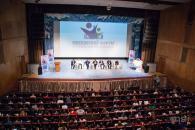 В МАИ состоялось открытие форума-подготовки ко ВФМС-2017