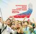 Всероссийский форум Ассоциации студенческих спортивных клубов пройдёт в Москве