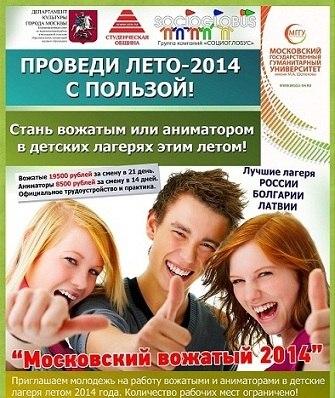 Медицинская книжка в Москве Тверской для граждан снг