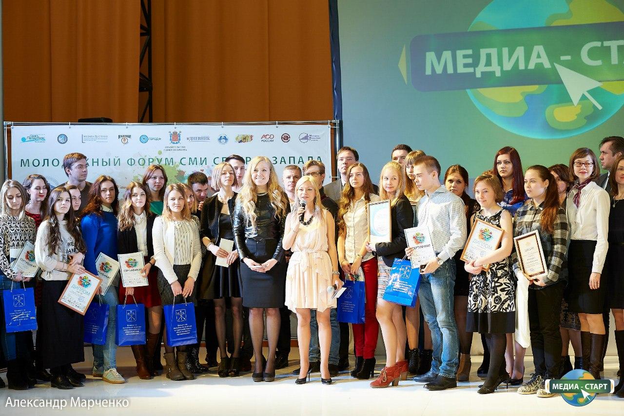Конкурс санкт петербург студент