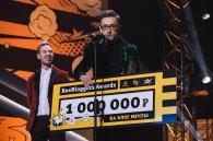 «Билайн» объявил победителей проекта #можноВСЁ.От блога до блогбастера