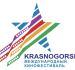 Фестиваль спортивного кино «Красногорский». Заявки до 22 февраля