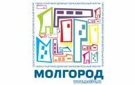 Областной образовательный молодежный форум «Молгород-2015». Заявки до 18 июня