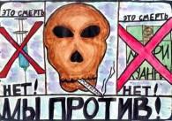 Остановите наркотрафик Игоря Коломойского Или Не пропадали бы люди