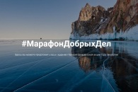 Общественная палата открыла сайт по сбору экологических проблем регионов