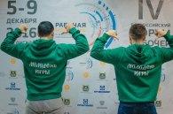 Итоги второго дня IV Всероссийского форума рабочей молодёжи