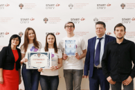 Лучший стартап-проект студентов СПбГУ выиграет 1 млн рублей