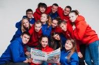 Всероссийский фестиваль «Организация работы с молодежью»
