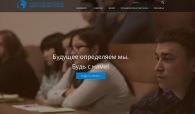 Конкурс идей развития страны «Наша Россия: вчера, сегодня, завтра». Заявки до 28 февраля
