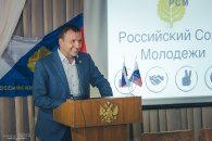 Павел Красноруцкий: «Российский Союз Молодежи идет в ногу со временем»