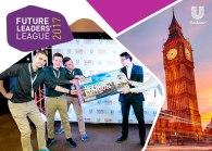 Чемпионат Unilever Future Leader's League. Заявки до 16 октября